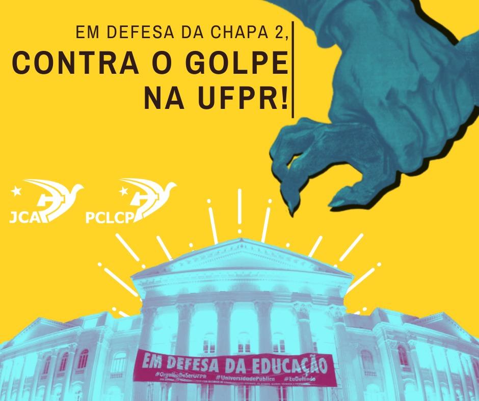 CARTA ABERTA SOBRE AS ELEIÇÕES PARA REITORIA NA UFPR