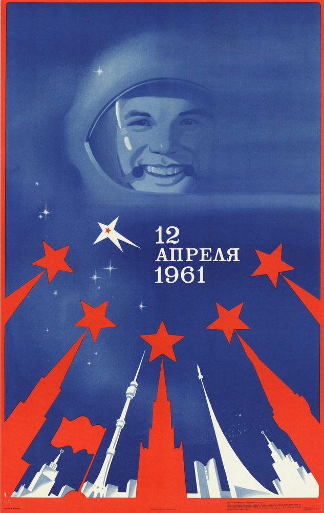 60 anos do voo de Yuri Gagarin relança o debate sobre exploração espacial e o progresso humano